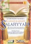 Kaidah-Kaidah Salafiyyah dan Nasehat Sebagai Jalan Keluar dari Fitnah Hizbiyyah