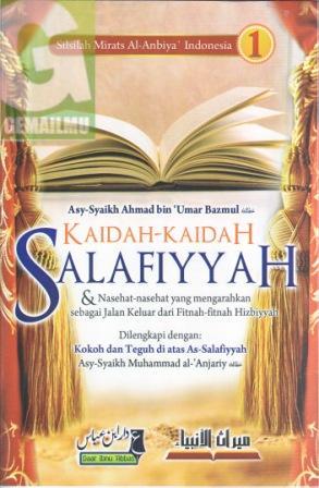 cover Buku Kaidah-Kaidah Salafiyyah dan Nasehat Sebagai Jalan Keluar dari Fitnah Hizbiyyah