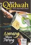 majalah-qudwah-edisi-21-vol-2-1435h-2014m