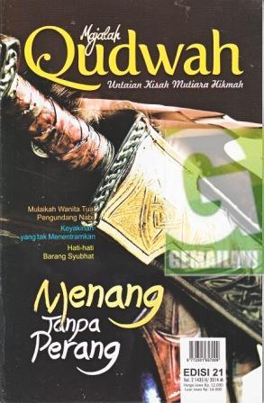 Majalah Qudwah Edisi 21 vol 2 1435H-2014M
