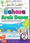 bahasa-arab-dasar-untuk-madrasah-ibtidaiyah-kelas-2
