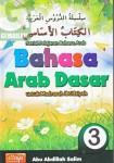 bahasa-arab-dasar-untuk-madrasah-ibtidaiyah-kelas-3