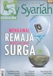 majalah-asy-syariah-edisi-104-vol-ix-1436h-2014-dan-sakinah
