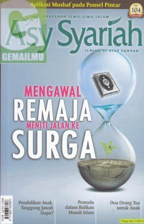 Majalah Asy-Syariah Edisi 104 Vol-IX 1436H-2014 dan Sakinah
