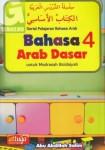 bahasa-arab-dasar-untuk-madrasah-ibtidaiyah-kelas-4