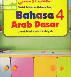 Bahasa Arab Dasar Untuk Madrasah Ibtidaiyah Kelas 4