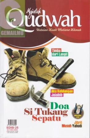 majalah-qudwah-edisi-25-vol-3-1436h-2015