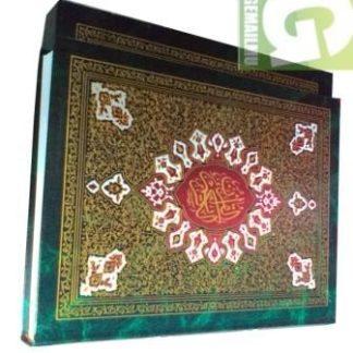 mushaf-al-quran-box-rasm-utsmani-jumbo-23x31