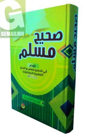 kitab-shohih-muslim-satu-jilid