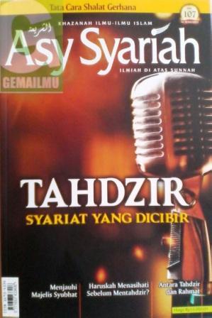 Majalah Asy-Syariah Edisi 107 Vol.IX 1436H-2015 dan Sakinah