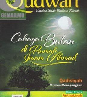 majalah-qudwah-edisi-26-vol-3-1436h-2015