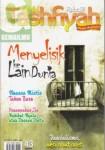 majalah-tashfiyah-edisi-43-volume-4-1436h-2014m