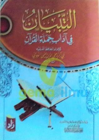 Kitab At Tibyan Fi Adabi Hamalatil Qurani