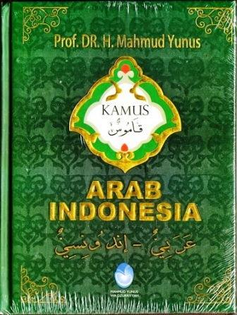 Kamus Mahmud Yunus Arab-Indonesia