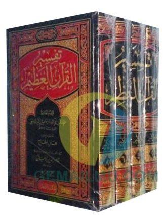 Tafsir Al Quranil Adhim jilid 1-8