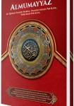 almumayyaz-al-quran-tajwid-warna-ukuran-a4