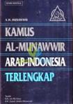 kamus-al-munawir-arab-indonesia-terlengkap