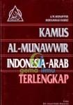kamus-al-munawir-indonesia-arab-terlengkap