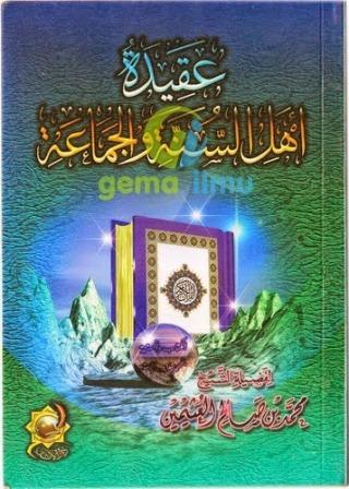 kitab-aqidah-ahlusunnah-wal-jamaah