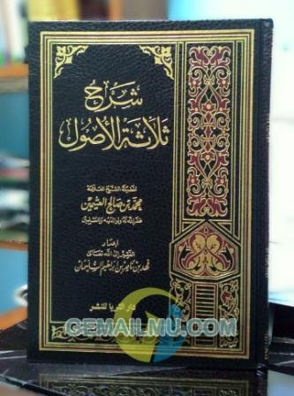 Kitab Syarah Tsalasatul Ushul