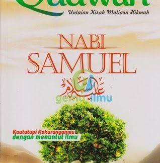 majalah-qudwah-edisi-27-vol-3-1436h-2015