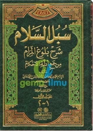 Kitab Subulussalam Syarah Bulughul Maram Min Jamii Adilati Ahkam