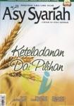 majalah-asy-syariah-edisi-108-vol-ix-1436h-2015-dan-sakinah