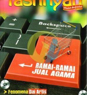 majalah-tashfiyah-edisi-47-volume-4-1436h-2015m