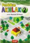 pendidikan-akhlak-2-untuk-madrasah-ibtidaiyyah
