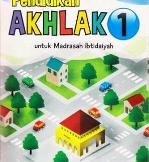 Pendidikan Akhlak 1 untuk Madrasah Ibtidaiyyah