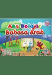 aku-belajar-bahasa-arab-seri-1-thalibun-shalih