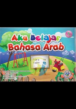 Aku Belajar Bahasa Arab Seri 1