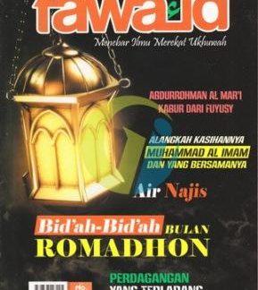 majalah-fawaid-edisi-14-vol-02-syaban-ramadhan-1436h-juni-juli-2015m