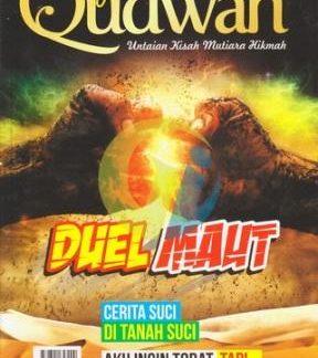 majalah-qudwah-edisi-29-vol-3-1436h-2015m