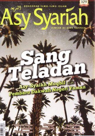 Majalah Asy-Syariah Edisi 109 Vol.IX 1436H-2015 dan Sakinah