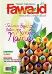 majalah-fawaid-edisi-15-vol-02-ramadhan-syawal-1436h-juli-agustus-2015m