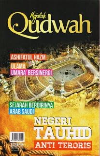 majalah-qudwah-edisi-30-vol-3-1436h-2015m