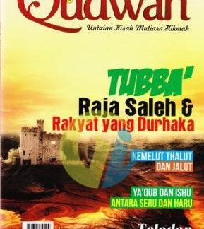majalah-qudwah-edisi-31-vol-3-1436h-2015m