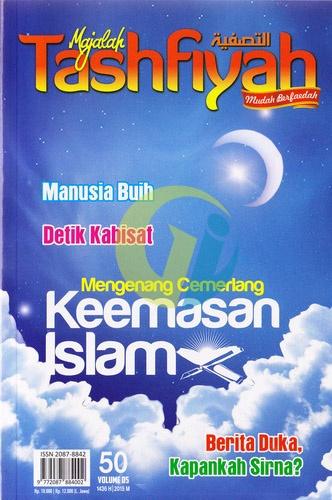 majalah-tashfiyah-edisi-50-volume-4-1436h-2015m