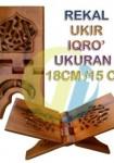 Rekal Al-Quran Ukir