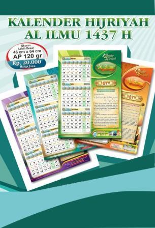 Kalender Hijriyah 1437H Al-Ilmu