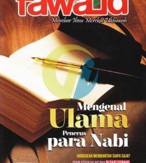 majalah-fawaid-edisi-16-vol-02-dzulqodah-dzulhijjah-1436h-september-november-2015m