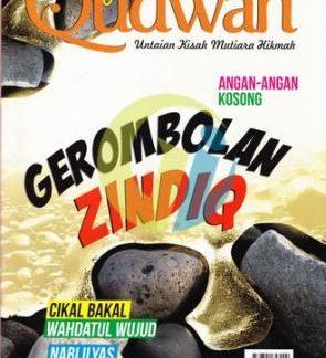 majalah-qudwah-edisi-32-vol-3-1436h-2015m