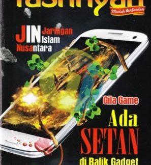 majalah-tashfiyah-edisi-51-volume-4-1436h-2015m