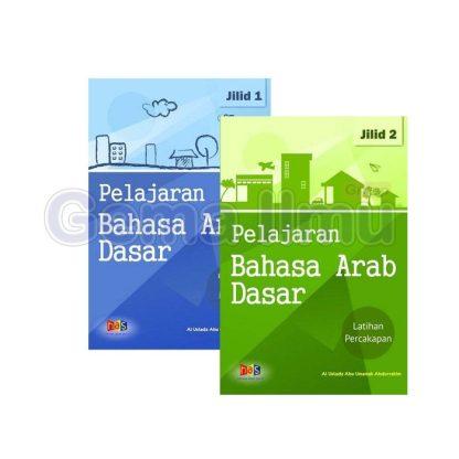 pelajaran-bahasa-arab-dasar-1-2-has