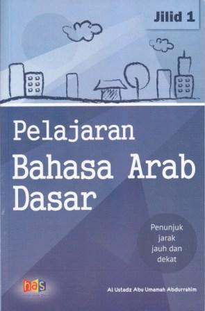 pelajaran-bahasa-arab-dasar-1-2-3-has
