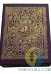 Mushaf Al-Quran BOX Rasm Utsmani Mesir1