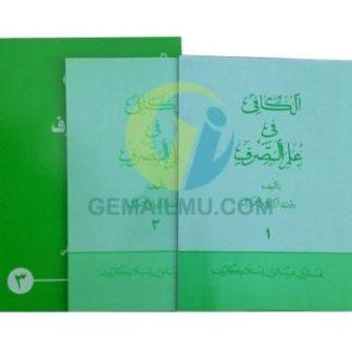 al-kaafii-fii-ilmish-shorif-jilid-1-2-3