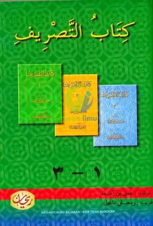 Kitabut Tashrif jilid 1 2 3