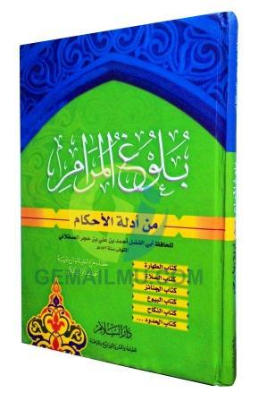 kitab-bulughul-maram-min-adilatil-ahkam